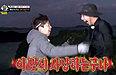 '정글' 김병만 빠진 빈자리딘딘 대활약…'게 사냥꾼' 등극