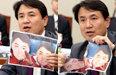 """""""이게 누굽니까?""""北응원단 가면 찢는 김진태 의원"""