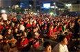 """""""뭐 꼭 잘해야 응원하나요""""광화문 도심은 거대한 '붉은 광장'"""