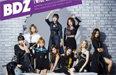 트와이스, 日 신곡 'BDZ'음원 차트 정상
