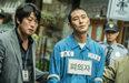 주말, 어느 영화 볼까암수살인·베놈·퍼스트맨·창궐