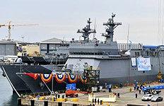 해군 첫 훈련함 '한산도함' 진수2021년 초 임무 투입