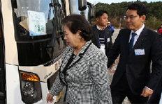 금강산관광 20주년 행사현정은 등 100여명 방북