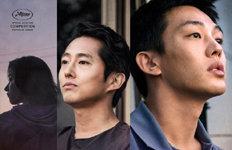 '버닝', LA·토론토 영화비평가협회외국어영화상 '2관왕'