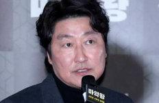 """배우 송강호, 아들 논란 사과""""잘못된 정보 듣고 SNS 글 올려"""""""