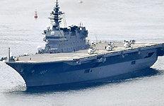항공모함으로 개조될 예정인 해상자위대 이즈모 호위함