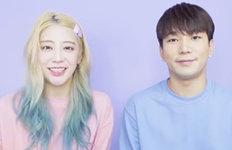 """지오♥최예슬, 동거 발표""""부모님 허락 맡아"""""""