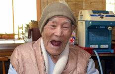 세계최고령 113세 日남성 별세장수비결은 온천·케이크