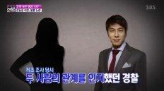 """김동성 """"여교사와 내연관계 아냐""""경찰은 '노코멘트'"""