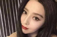 판빙빙 세금 스캔들 '나비효과'중국 연예계, 2조 '자진 납세'