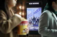 영화 '극한직업' 1400만 돌파'국제시장' '신과함께'도 넘는다