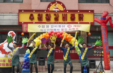 '극한직업' 1453만 돌파'국제시장' 넘고 역대 흥행 3위