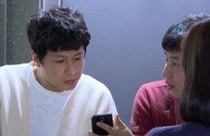 김승현, 숨겨둔 여친 발각?열애 단서 나오자 당황