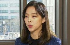 """김보름, 노선영에 대답 요구""""7년 간 괴롭힘, 지옥 같았다"""""""