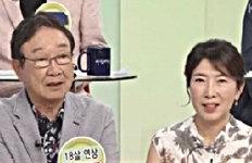 """'76세' 윤문식 """"18세 연하아내와 뜨겁게 사랑 중"""""""