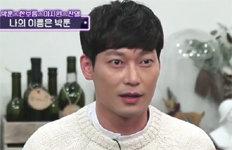 """배우 박훈, 아픈 가족사 고백""""예명은 자살한 형 이름"""""""