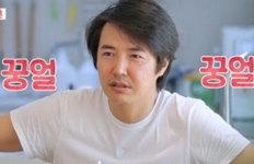 """윤상현·메이비 """"밥 4번 먹고 결혼""""초고속 결혼 뒷이야기 공개"""