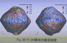 日 무인 탐사선 하야부사2소행성 류구에 물 존재 확인
