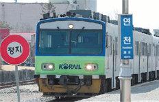 최북단 접경지역 유일 교통수단경원선 통근열차 107년만에 역사속으로