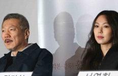 홍상수·김민희, 새 영화 '강변호텔'개봉 하루 앞두고 日 여행설