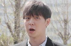 """박유천 측 """"손등 바늘자국?수개월 전 상처"""" 반박"""