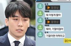 """SBS '8뉴스' 측 """"승리 단톡방성폭행 피해자 또 있다"""""""