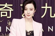 """판빙빙, 탈세스캔들 후 첫 등장""""복귀 환영"""" vs """"돈세탁 연예인"""""""
