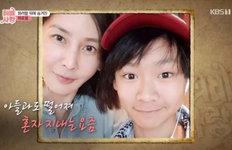 """모델 박영선, 근황 공개""""2004년 美서 결혼…지금은 싱글"""""""