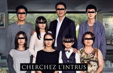 '기생충', 북미 등 전세계 192개국 판매…韓 영화 신기록
