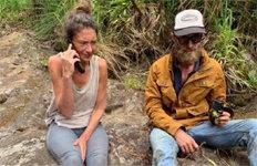 """하와이서 실종 17일만에 구조美여성 """"벌레 먹으며 버텨"""""""