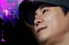 """MBC 스트레이트 """"증언 입수""""YG """"YG 성접대 전혀 사실무근"""""""