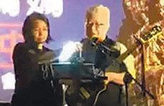 홍콩 집회에 울려퍼진'임을 위한 행진곡'