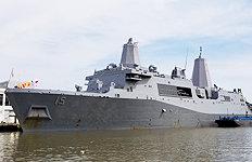 """세계무역센터 잔해로 만든 배""""어떤 테러에도 굴복 안해"""""""