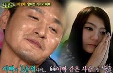 """49세 할아버지된 배우 이성재""""장녀 임신 20주 넘겨"""""""