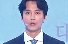 제헌절 71주년 경축식배우 김남길 헌법 전문 낭독