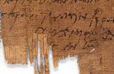 """가장 오래된 기독교인 편지내용은 """"생선 간 소스 보내줘"""""""