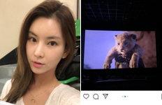 """정선아, '극장 촬영' 논란에…""""경솔한 판단, 무지했다"""" 사과"""