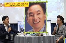 """원희룡 """"예전 몸무게 돌아가면박보검처럼 보일 것"""""""