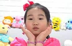 여섯살 유튜버 보람이 95억 강남 빌딩 샀다