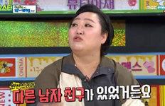 """""""인터뷰 하던 기자와 결혼""""박준면, 드라마 같은 러브스토리"""
