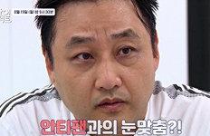 """김수용 """"안티 팬 못웃기면 연예계 은퇴"""""""