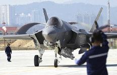 최첨단 스텔스 전투기 F-35A 6대로 늘어나…조만간 2대 더