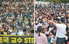 """""""장관 후보자 사퇴하라""""촛불 켠 서울대-고대생들"""