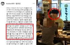 '안재현 생일파티' 추정 사진에구혜선 폭로글 재조명