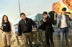 추석 한국영화 3파전최종 승자는 '나쁜 녀석들'