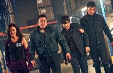한국 영화 '한가위 3파전''나쁜 녀석들'이 평정했다