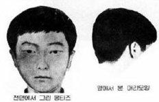화성연쇄살인 용의자가 저지른1994년 청주 처제 살인사건은?