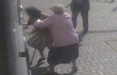 현금 인출기 앞 강도'힘'으로 제압한 81세 할머니