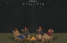 핑클, 14년만의 신곡,3개 음원차트 정상 차지