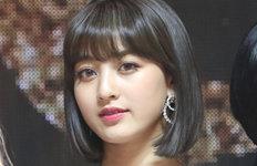 트와이스 지효, 강다니엘과열애 질문에 묵묵부답